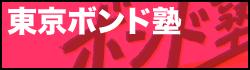 banner_tokyo