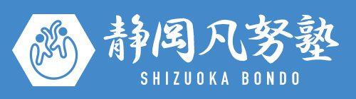 banner_shizuoka